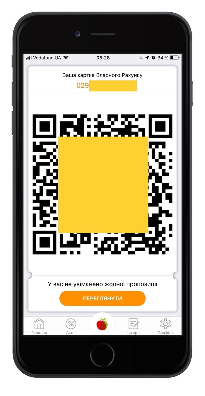 приложение брелок андроид что это